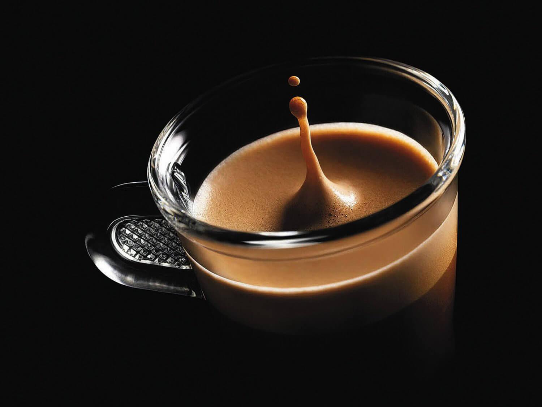 Imagen Taza de Cafe